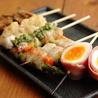 串焼き ヤゲンのおすすめポイント3