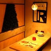 雰囲気漂う、デザイナーズ個室◎
