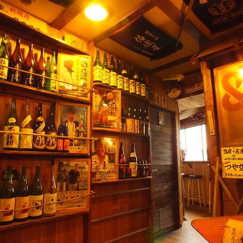 神奈川を中心に全国の情熱生産者と上大岡民を繋げたい!熱い想いを届けたい!