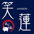 笑蓮のロゴ