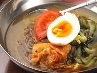 ◆冷麺、ビビンバの逸品料理も◆