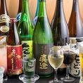 【飲み会するなら大手町の居酒屋をどりで!】キリン一番搾りをはじめとした、日本酒や焼酎、サワーなどの2時間飲み放題は1700円、2000円の2種類をご用意♪是非シーンに合わせてお選びください。(飲み放題は、コースをご注文頂いたお客様限定となります。ご了承くださいませ)