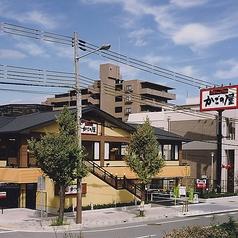 かごの屋 藤井寺インター南店の写真