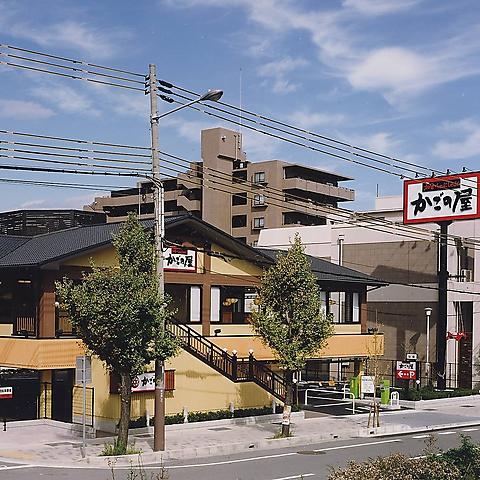 かごの屋 藤井寺インター南店