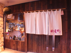 居酒屋 のものの写真