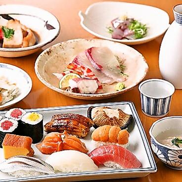 銀座寿司幸本店 丸ビルのおすすめ料理1