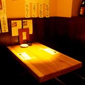 おいしいモツ鍋と博多の鮮魚 湊庵の雰囲気2
