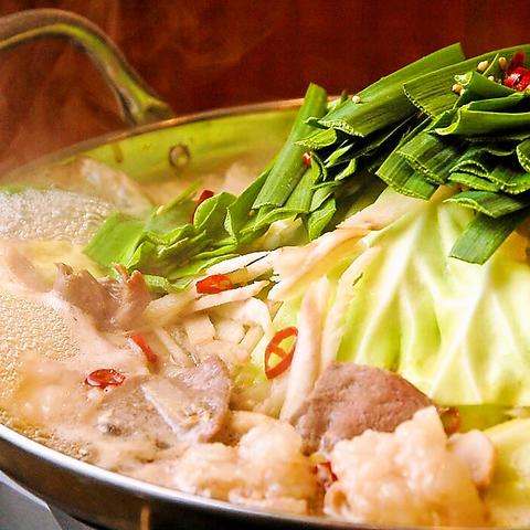 新鮮な国産牛の小腸を使った本場もつ鍋とこだわりの焼鳥・串焼が楽しめるやまき本店!