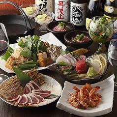 和食居酒屋 裕優 鮮魚旬彩のおすすめ料理1