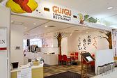 GUGU 東広島店 広島のグルメ