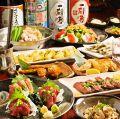 九州屋 佐藤養三郎商店のおすすめ料理1