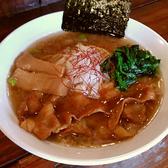 龍神 常盤台のおすすめ料理3