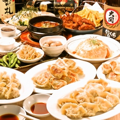 柏居酒屋 餃子酒場 ナナホシ 柏店のおすすめ料理1