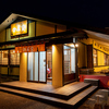 松江通り ごちそう のら家の写真