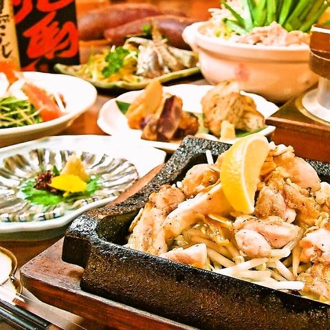 Ogojoya Toyo Machi image