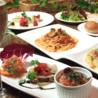 フラミンゴカフェ グラッセリア Flamingo Cafe GLASSAREA 青山店のおすすめポイント2