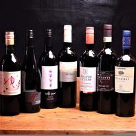 ワインはじめ、日本酒・焼酎・豊富なドリンクメニュー