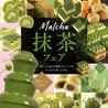 串家物語 イオンモール京都五条店のおすすめポイント1