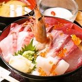 魚之屋のおすすめ料理3
