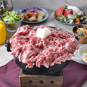 都野菜 賀茂 烏丸店のおすすめ料理1