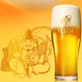 ◆ 当店生ビールは「エビスビール」をご用意! ◆