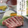かごの屋 塚口店 和食 しゃぶしゃぶのおすすめポイント2