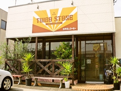 THIRD STONE 高松の写真