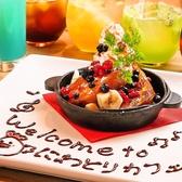 ニワトリカフェ NIWATORI CAFEのおすすめ料理2