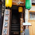 阪急高槻市駅より徒歩5分♪駅近でお立ち寄りいただきやすいお店です。
