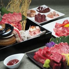 牛魔王 西川口店のコース写真