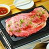 焼肉ちょうしゅう 石垣島本店のおすすめポイント1