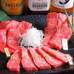 和牛焼肉 勢 本館のおすすめ料理1
