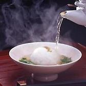 第八飯場丸 錦のおすすめ料理3