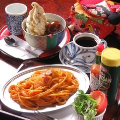 純喫茶 マウンテンのおすすめ料理1