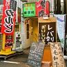 東京苑のおすすめポイント3