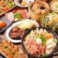 ◆宴会に最適◆お得なプランから豪華プランまで、宴会にぴったりな飲み放題付きコースを複数ご用意しております!貸切も◎各種ご宴会にぜひご利用ください★