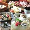 半農半漁 ひろしま藩のおすすめポイント2