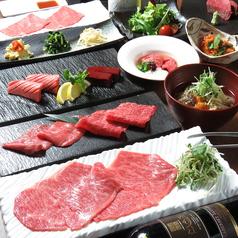 焼肉 K 圭のおすすめ料理1