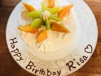 お誕生日・記念日に特製ケーキをプレゼント