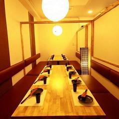 Shizuka 八重洲別邸の雰囲気1