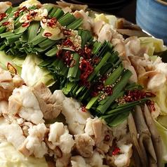 鶴龍 KAKURYUのおすすめ料理1
