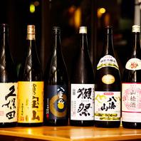 全国各地より厳選の日本酒・焼酎をご用意!