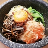 純豆腐太閤 スンドゥブ たいこうのおすすめポイント2