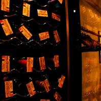 300種越え!世界のワイン