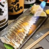 汁べゑ シルベエ 下北沢店のおすすめ料理3