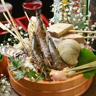 天ぷらは素材に拘る本格派◆厳選したものだけをご提供!
