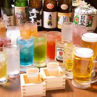 飲み放題メニュー充実◎お酒の飲めない人も楽しめます♪