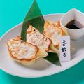 料理メニュー写真えび餃子(3個)