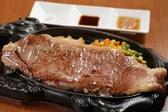 ステーキハウス 味蕾館のおすすめ料理3
