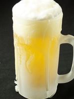ビールは冷たい方が美味しいに決まってる!